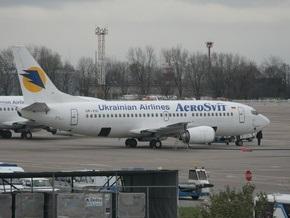 Суд приостановил приватизацию АэроСвита