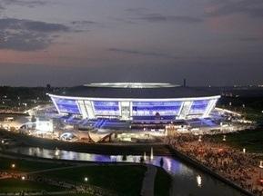 СМИ: Украина матчи группового этапа Евро-2012 будет играть в Донецке