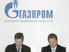 Ъ: Газпром намерен купить украинские спортивные телеканалы