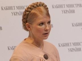 Тимошенко уверена в успешной подготовке Львова к Евро-2012