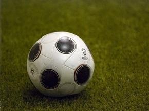 У Болгарії пройшов найкоротший футбольний матч