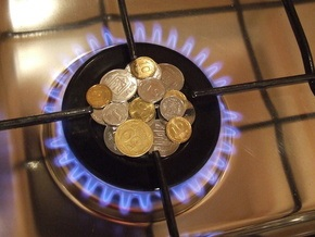 Дубина: Реструктуризация долгов Нафтогаза не повлияет на цену газа для потребителя