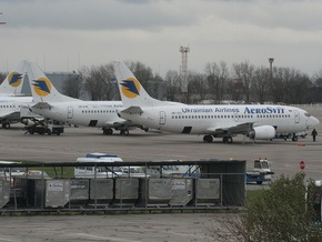 Забастовка пилотов: АэроСвит отменил три международных рейса