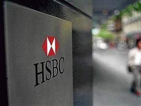 Банк HSBC переезжает из Лондона в Гонконг