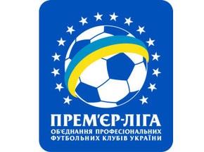 Суркис, Ярославский и Рабинович снова не договорились с Премьер-лигой