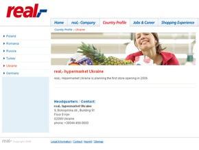 Германская сеть Real открывает первый гипермаркет в Украине