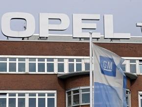 ЕК расследует действия Германии по поддержке Opel