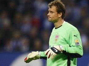Німецького футболіста покарали за поїздку на Октоберфест