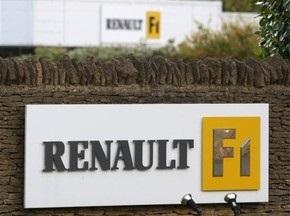 Renault дали условную дисквалификацию на два года