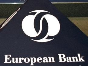 ЕБРР рассмотрит вопрос о выделении Нафтогазу $300 млн в ноябре