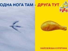 Мироновский хлебопродукт намерен приобрести предприятия в России и ЕС