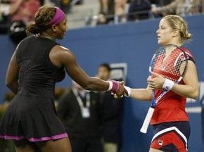 US Open-2009: Клийстерс сенсационно обыграла Серену Уильямс