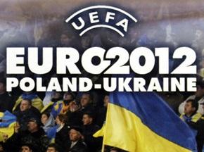 Представители Украины, Польши и УЕФА обсудили подготовку к Евро-2012