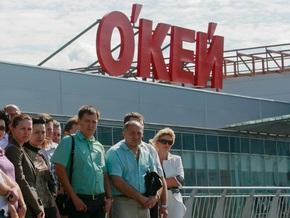 Корреспондент: Крупнейшие ретейлеры Украины накопили миллионные долги