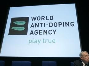 WADA назвала четыре абсолютно чистых от допинга вида спорта