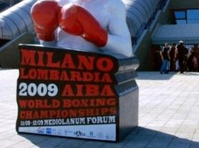 ЧМ по боксу-2009: Итоги второго дня