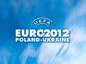 Евро-2012: Украина передала УЕФА гарантии по подготовке аэропортов к приему болельщиков