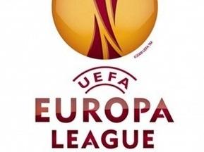 Лига Европы осталась без российских команд