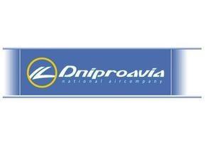 На Днипроавиа претендует только одна компания