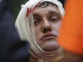 Сербські фанати розгромили центр Праги
