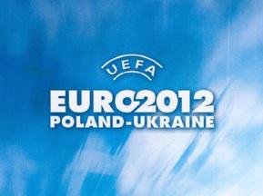 Евро-2012: Эксперты УЕФА недовольны качеством украинских гостиниц