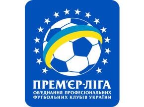 ФФУ дала Премьер-лиге срок до 7 сентября