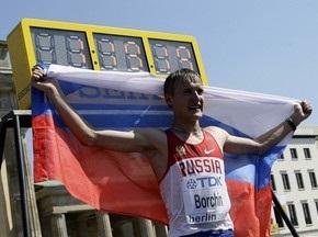 Берлін-2009: Росія завойовує перше золото в спортивній ходьбі, українець Дмитренко - 27-й