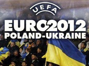 Украина хочет транслировать матчи Евро-2012 своим спутником
