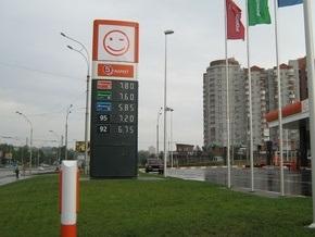 Сеть АЗС УТН-Восток сменила логотип Укртатнафта на смайлики