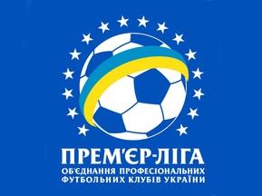 Премьер-лига подала апелляцию на решение Окружного административного суда Киева