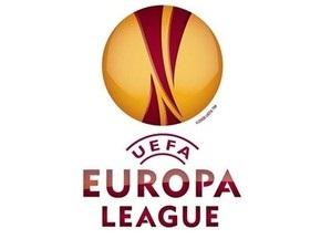 Лига Европы: Украинские клубы узнали соперников