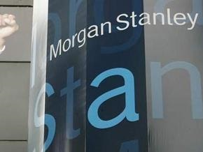 Morgan Stanley выкупит свои акции у государства