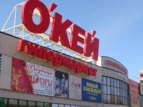 Поставщики О`Кeй объединяются, чтобы вернуть долги гипермаркета