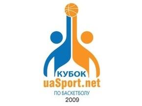 Визначилися всі фіналісти Кубка uaSport.net