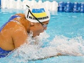 Клочкова и Силантьев откроют детскую школу плавания в Гидропарке