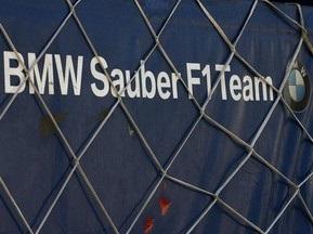 F-1: Команда Epsilon Euskadi готова замінити BMW