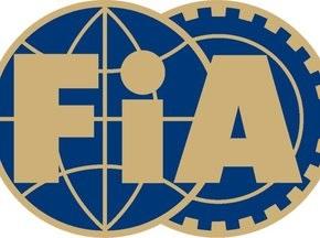 F1: Завтра буде підписано Договір Згоди