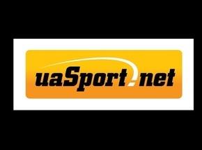 Финал Кубка uaSport.net будет транслироваться в интернете