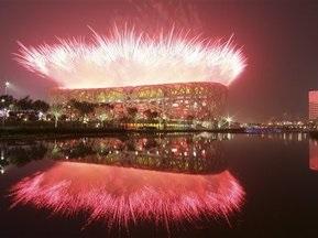 В Китае устроят распродажу предметов, использовавшихся во время Олимпиады-2008