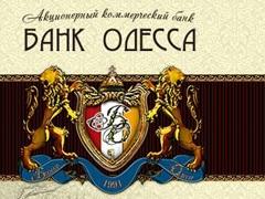 НБУ начал ликвидацию еще одного банка с временной администрацией