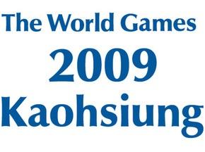 Українці завоювали 33 медалі на Всесвітніх іграх-2009