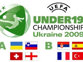 Євро-2009 (U-19): Швейцарія обіграла Словенію