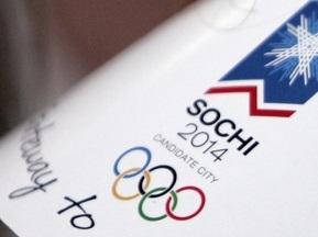 Російський уряд скорочує витрати на сочинську Олімпіаду