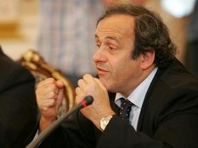 Платіні особисто вручить кубок переможцеві юнацького Євро-2009