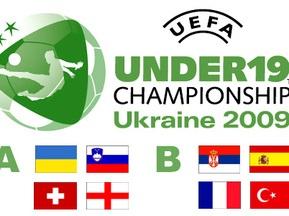 Евро-2009 (U-19): Букмекеры считают фаворитом Испанию