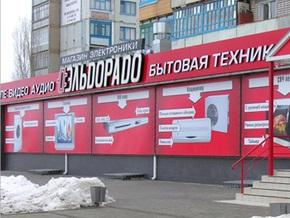 Генпрокуратура РФ объявила в розыск экс-главу Эльдорадо