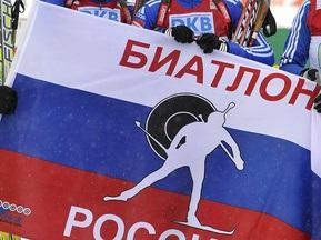 Решение по делу российских биатлонистов будет вынесено через неделю