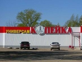 Ъ: Wal-Mart может купить российскую торговую сеть Копейка