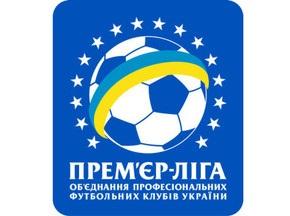 В української Прем єр-ліги нарешті з явилася емблема