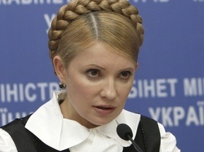 Тимошенко: УЕФА утвердит четыре украинских города для Евро-2012